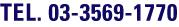 TEL.03-3569-1770